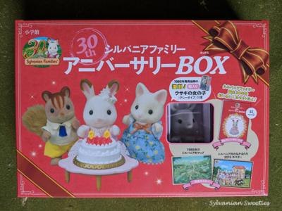 JP 30 Anniversary Set