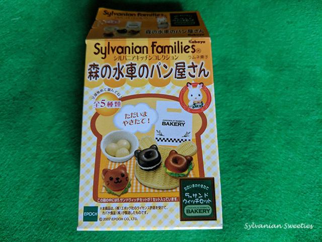 JP Watermill Bakery Kabaya Cat Bagel Set